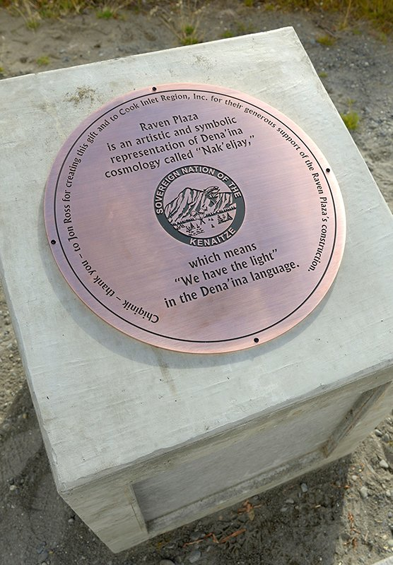 Stunning copper plaque graces Alaskan plaza