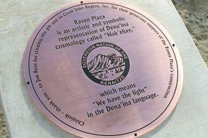 copper-plaque-outdoor-raven-plaza-web